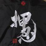 bls_osu_black_02(copy)